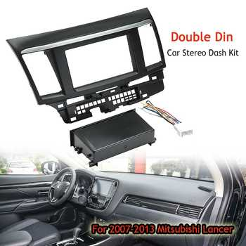 2 Din Car Radio Fascia PVC Panel de CD DVD Dash de Audio recorte cubierta para Mitsubishi Lancer 2007, 2008, 2009, 2010, 2011, 2012, 2013