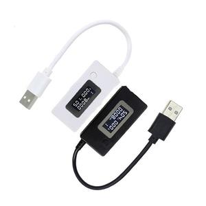 Digital Multimeter USB Power M