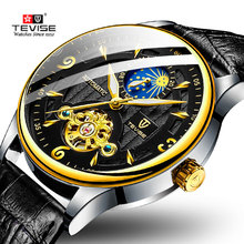 Fashion Brand TEVISE Men Watch Automatic Mechanical Watch Leather Strap Moon phase Tourbillon Sport Clock Relogio Masculino tevise fashion mens watches moon phase tourbillon mechanical watch men leather sport wristwatch male clock relogio masculino