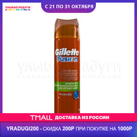 Shaving Gels other 3009054 Beauty Health Shave Hair Removal Shaving Creams cream Lotions lotion Gel Улыбка радуги ulybka radugi r ulybka smile rainbow косметика