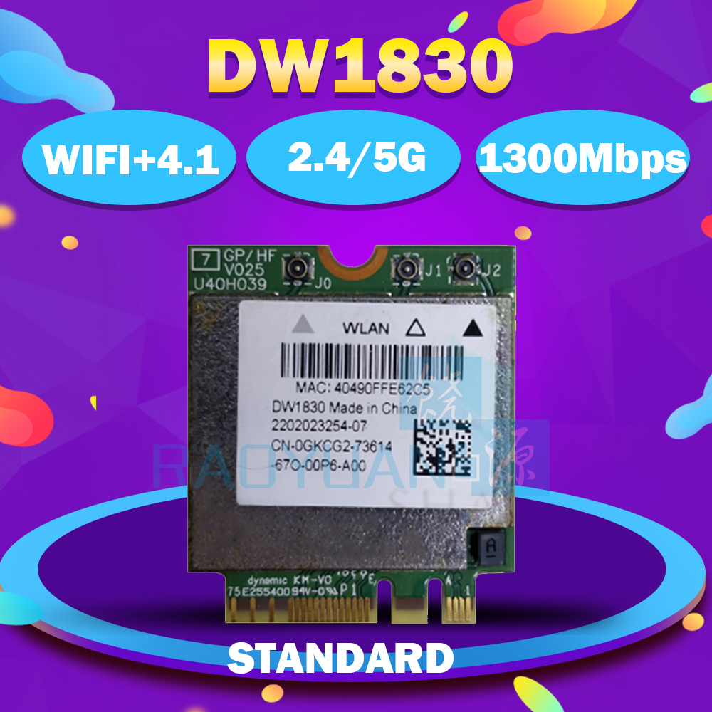 BCM943602BAED DW1830 ac NGFF 1300Mbps BT4.1 0HHKJD WiFi Wireless Network Card better than BCM94352Z DW1560 support mac os(China)