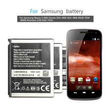 Mobile Phone Battery For Samsung Nexus S