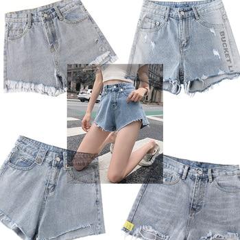 Womens Denim Shorts Classic Vintage High Waist Blue Wide Leg Female Caual Summer Ladies Jeans For Women high waist
