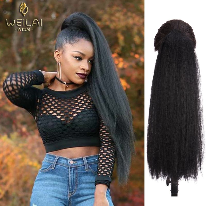 WEILAI Chignon Afro Puff Curly Wig Ponytail Drawstring Long Afro Kinky Clip In Synthetic Kinky Curly Hair Bun