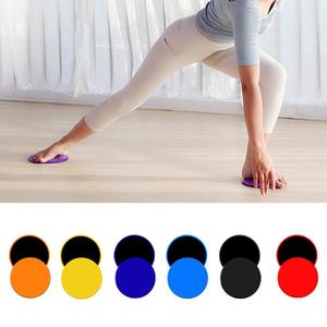2Pcs Gym Home Body Core Exercise Workout Yoga Fitness Slider Gliding Disc Pad