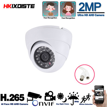 AHD Outside Camera Security Home Mini Analog Camera Indoor Outdoor Dome CCTV Surveillance Cameras Infrared Night Vision 1080p 100 degree wide angle len ip 1080p network wired security surveillance indoor home cctv camera infrared h 264 dome cameras