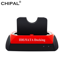 CHIPAL All In 1 HDD 도킹 스테이션 USB 2.0 Dock 2.5