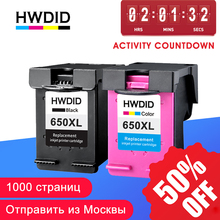 HWDID 650XL תואם דיו מחסנית החלפה עבור HP 650 עבור HP Deskjet 1015 1515 2515 2545 2645 3515 3545 4515 4645
