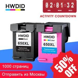 Image 1 - HWDID 650XL תואם דיו מחסנית החלפה עבור HP 650 עבור HP Deskjet 1015 1515 2515 2545 2645 3515 3545 4515 4645
