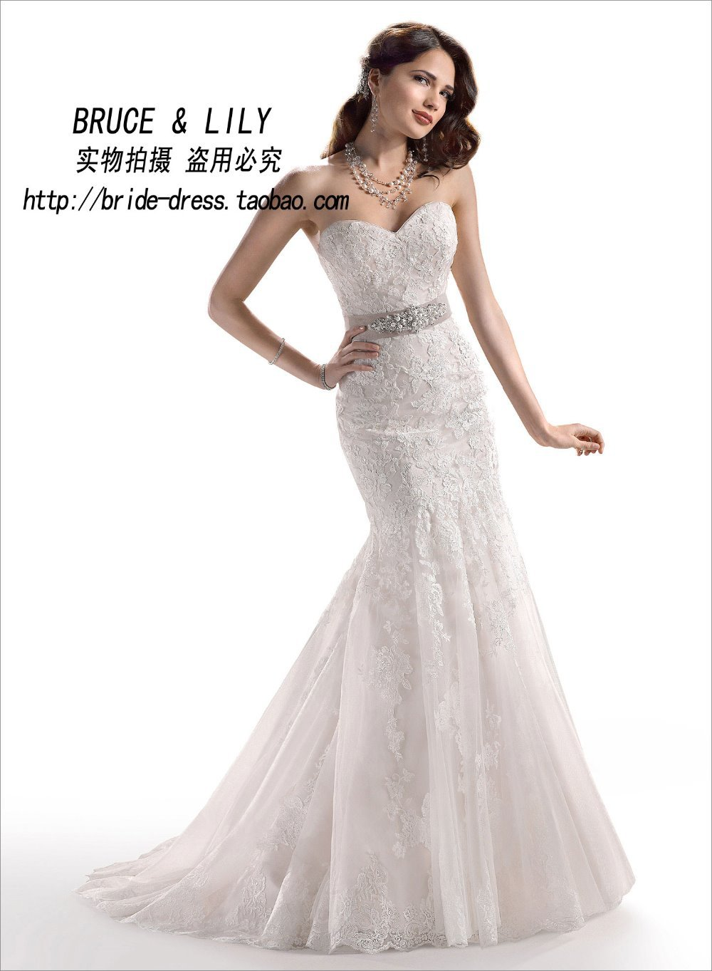 Free Shipping Cheap Pearls Vestido De Noiva Robe De Mariage 2016 Fashionable Sweetheart Lace Mermaid Wedding Dress Bridal Gown