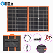 40 Watts 18 Volts Dual USB Solar Charger, PowerPort Portable Foldable Panel Kit Handbag Outdoor Suitcase Battery
