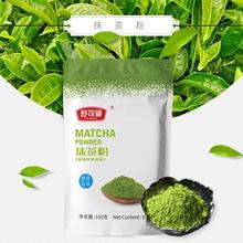 Promotion! 100g/200g/500g Matcha Green Tea Powder 100% Natural Organic slimming Green food tea