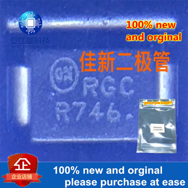 50pcs 100% New And Orginal 1SMA13CAT3G 13V DO214AC Silk-screen RGC Two-way TVS Protecting Tube In Stock