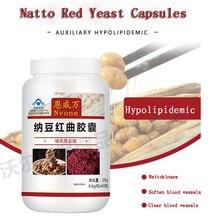 Красные дрожжи natto в капсулах 60 капсул кардио церебрососудистые