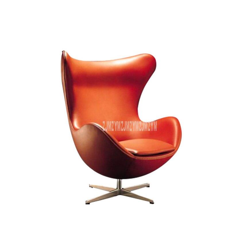 Fashion Egg Chair Nordic Balcony Adult Lazy Lounge Chair Leather Lazy Chair Creative Modern Household Leisure Single Sofa Chair