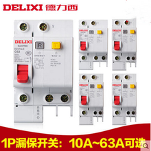 1PCS DZ47sLE 1P+N short circuit and Leakage protection residual current Circuit breaker DPNL 1P+N16A 20A 25A 32A 230V dmwd dpnl dz30le 32 1p n 25a 220v 230v 50hz 60hz residual current circuit breaker with over current and leakage protection rcbo