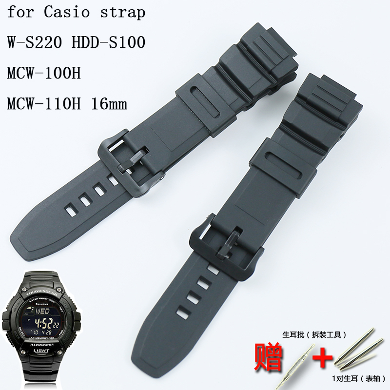 Watch Accessories Pin Buckle Men Silicone Strap For Casio Resin Strap W-S220 HDD-S100 MCW-100H MCW-110H 16mm Sports Rubber Strap