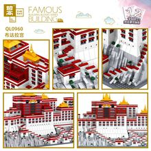Zhegao Block QL0960 City Stree View Series Potala Palace of Tibet Building Block World Architecture Model Brick Toy for Children