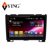IYING Android 9.0 Autoradio Multimedia Video Player Navi GPS Per Haval Hover Great Wall H5 H3 2011-2016 4G WIFI 8core 2din dvd(China)