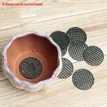 50 шт., сетка для цветочного горшка, предотвращающая герметичное отверстие для дома, прокладка, сетка для сада, нижняя сетка, бонсай, коврик для потери почвы, дышащий