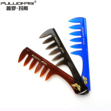Men's professional styling comb hair comb retro oil head split big back head aircraft big tooth comb
