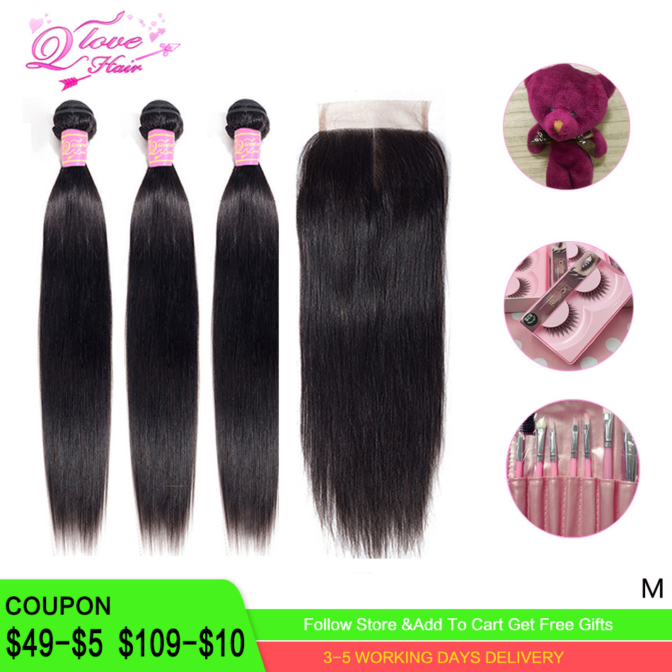 Queen Love 30 Inch Straight Hair Bundles With Closure Human Non-Remy Hair Extension Brazilian Hair Weave Bundles With Closure
