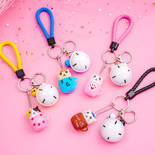 Fashionable And Cute Cup Cat Keychains Cartoon Bell Stereo Doll Key Chain Male And Female Pendants Bag Decoration Key Ring(China)