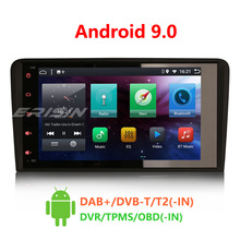 Erisin ES6273A 8 дюймов Android 9,0 6-Core 4 Гб Оперативная память автомобильный мультимедийный плеер Радио BT для AUDI A3 S3 RS3 RNSE-PU