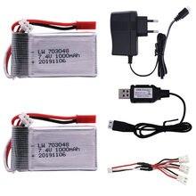7.4 V 1000mah 703048 wtyczka JST Lipo akumulator i ładowarka dla MJXRC X600 U829A U829X F46 X601H JXD391 FT007 zabawki zdalnie sterowane części 7.4 V