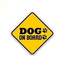 15 см х 15 см, собакам, предупреждающий знак на борту Виниловая пленка для оклеивания автомобилей, наклейки на ногти аксессуары для мотоциклов...