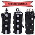0.5L-2.5L Молл бутылка для воды кобура Регулируемый военный чехол для фляги сумка тактическая походная охотничья походная дорожная сумка для ч...