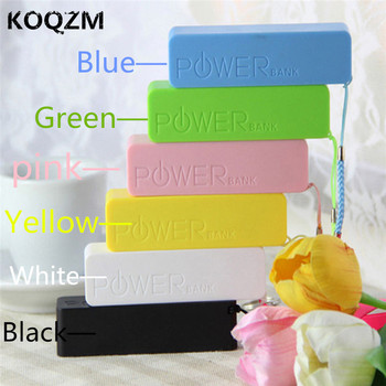 6color 2600mAh USB External Power Bank Case Pack Box 18650 Battery Charger With Key Chain Portable  No Battery Powerbank