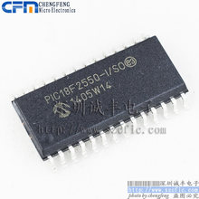 5 pièces/SO 18F2550 | SOP28 MCU(China)