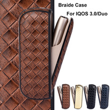 Braided Pattern Case for IQOS 3.0 Cover Side Cover For IQOS 3 Duo Door Cover Protective Case E Cigarette Accessories