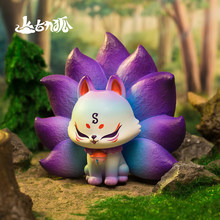 Ancient Nine Fox Xiuxian Series Blind Box Nine Tail Fox Genuine Tide Player Office Boy does not support return home decore fairy