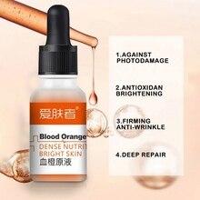 Жидкость с экстрактом Апельсина в крови, увлажняющая, сужающая поры, осветляет цвет кожи, антивозрастная Сыворотка для лица, питательная кожа