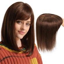Isheeny – perruque naturelle avec frange, cheveux humains, couleur brune, 8 à 18 pouces, 13x13cm, partie centrale, avec Clip, Base de trame, faite à la Machine