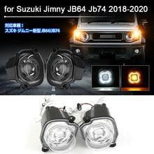 Led Car Turn Signal Light Round Fog Light for Suzuki Jimny JB64 Jb74 2018 2020 Amber White Head Marker Daytime Running Light