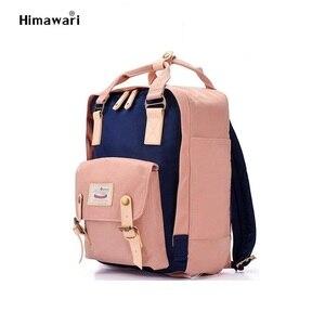 Image 1 - Himawari Mochila impermeable para ordenador portátil de gran capacidad para mujer, morral escolar de Nylon para viaje, no1