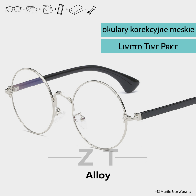 ZT Photochromic Prescription Glasses Men Round Alloy Prescription Eyeglasses Vintage Eyewear