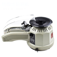 ZCUT 2 Electronic carousel high quality motor tape cutting cutter packing machine Automatic Tape Dispenser 110V/220V