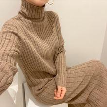 Магазин xyy женское корейское повседневное длинное платье свитер