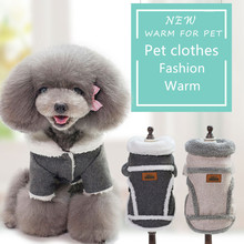Dog Clothes Winter Warm Pet Jacket Coat Puppy Chihuahua Clothing Hoodies For Small Medium Dogs Puppy Thickening Yorkshire Outfit cute dog pet dog clothes warm winter puppy cat coat costume pet clothing outfit for small medium dogs cats chihuahua yorkshire