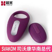 Svakom Department Wokang Winnie Male Lock Fine Delay Vibration Ring Couples Shared Appliances Delayed Ejaculation Masturbation D