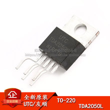 10pcs TDA2050L TO 220 Linear Audio power amplifier short circuit thermal protection original