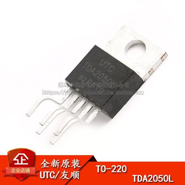 10pcs tda2050l to 220 선형 오디오 전력 증폭기 단락 회로 열 보호 원본