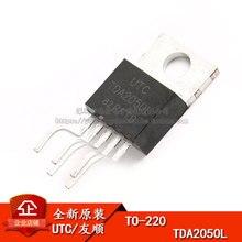 AMPLIFICADOR DE POTENCIA de Audio lineal, protección térmica de cortocircuito, TDA2050L TO 220, original, 10 Uds.