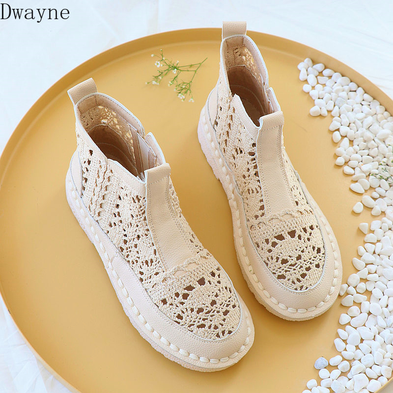 Literary simple woven short tube sandals casual and bare boots breatha