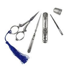 Kit de costura Vintage europeo tijeras Metal enhebrador dedal caja de aguja DIY herramienta de costura tijeras de sastre para mujeres del hogar