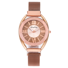 Luxury Quartz Watches for Women stylish fashion gold Milan Strap women's Ladies Watch Lodestone Buckle silver reloj para mujer